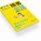 sekkyaku_book_senkenY-1