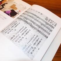 社歌楽譜DSCN6641