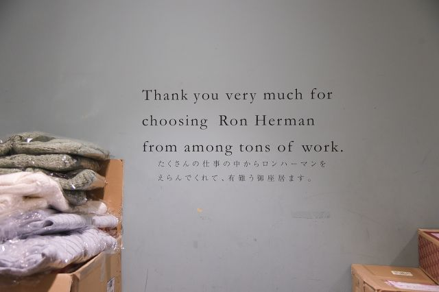 スタッフの休憩所の前には、「たくさんの仕事の中から選んでくれてありがとう」というメッセージが貼ってある