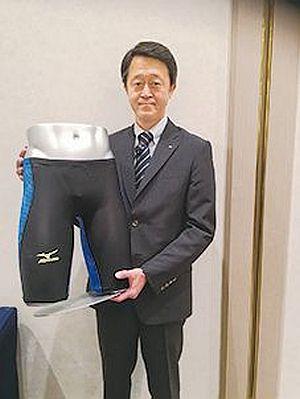 ミズノ 吉井さん