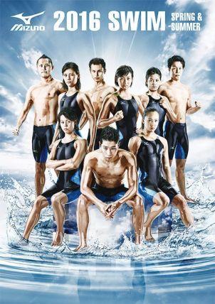 Cover1「ミズノ」の「GXソニックⅢ」(着用写真は萩野公介選手=中央下段など)