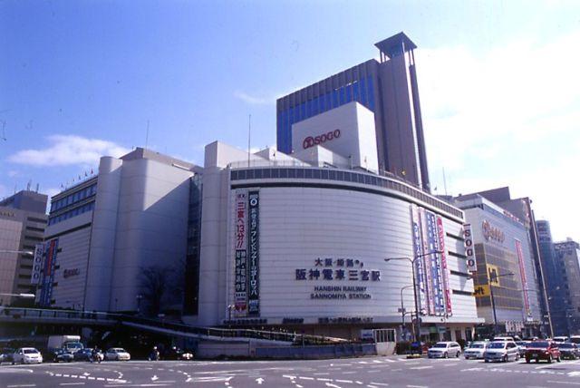 三ノ宮駅前に売り場面積4万2000平方㍍を構えるそごう神戸店