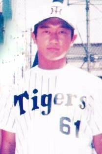 甲子園出場を経て阪神へ。当時から野球の次に服が好きだった